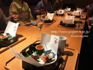 札幌でインスタ映えする極上和リゾート