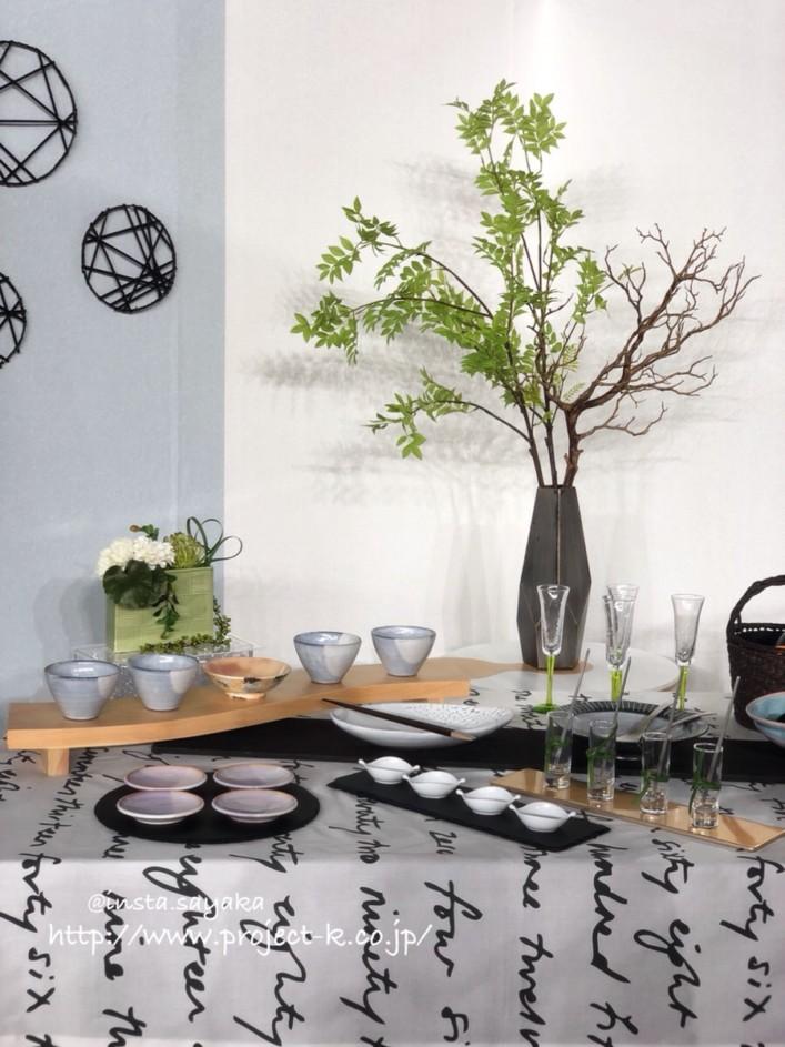 テーブルウェアフェスティバル 2018~優しい食空間コンテスト~入選作品⑦