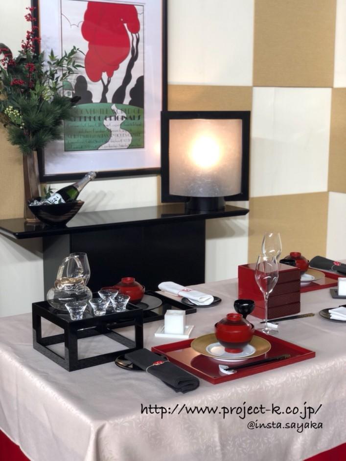テーブルウェアフェスティバル 2018~優しい食空間コンテスト~入選作品⑯