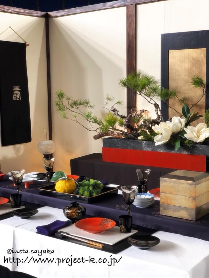 テーブルウェアフェスティバル 2018~優しい食空間コンテスト~入選作品㉞