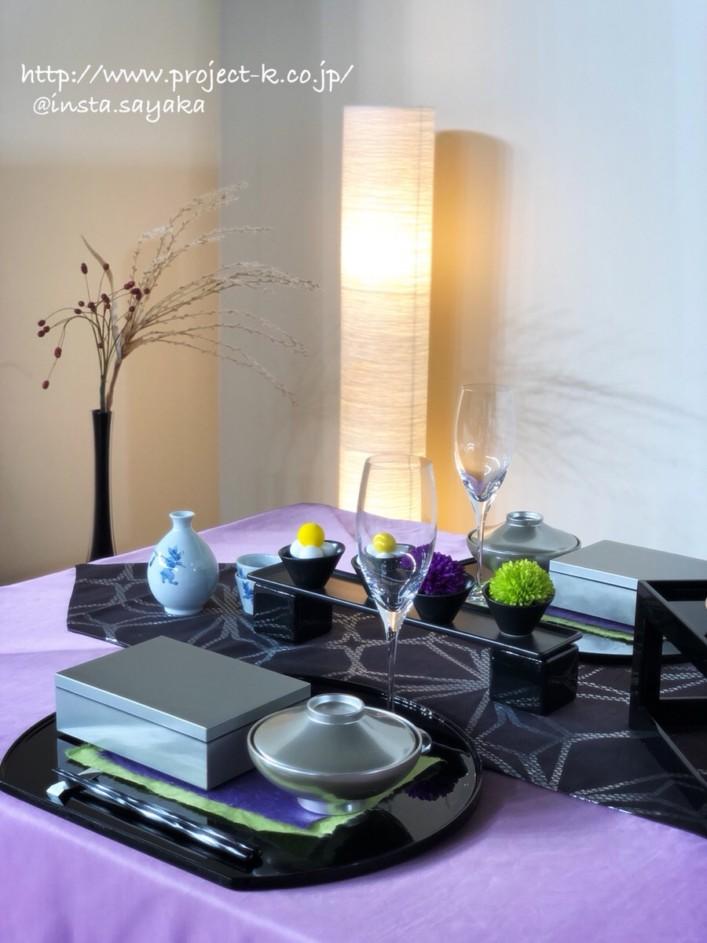 テーブルウェアフェスティバル 2018~優しい食空間コンテスト~入選作品⑩