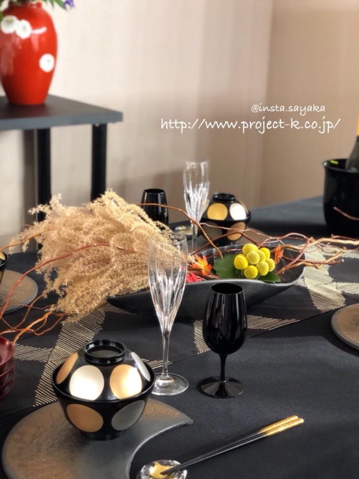 テーブルウェアフェスティバル 2018~優しい食空間コンテスト~入選作品㉙