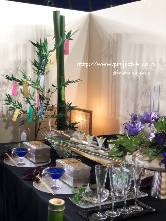 テーブルウェアフェスティバル 2018~優しい食空間コンテスト~入選作品㊱
