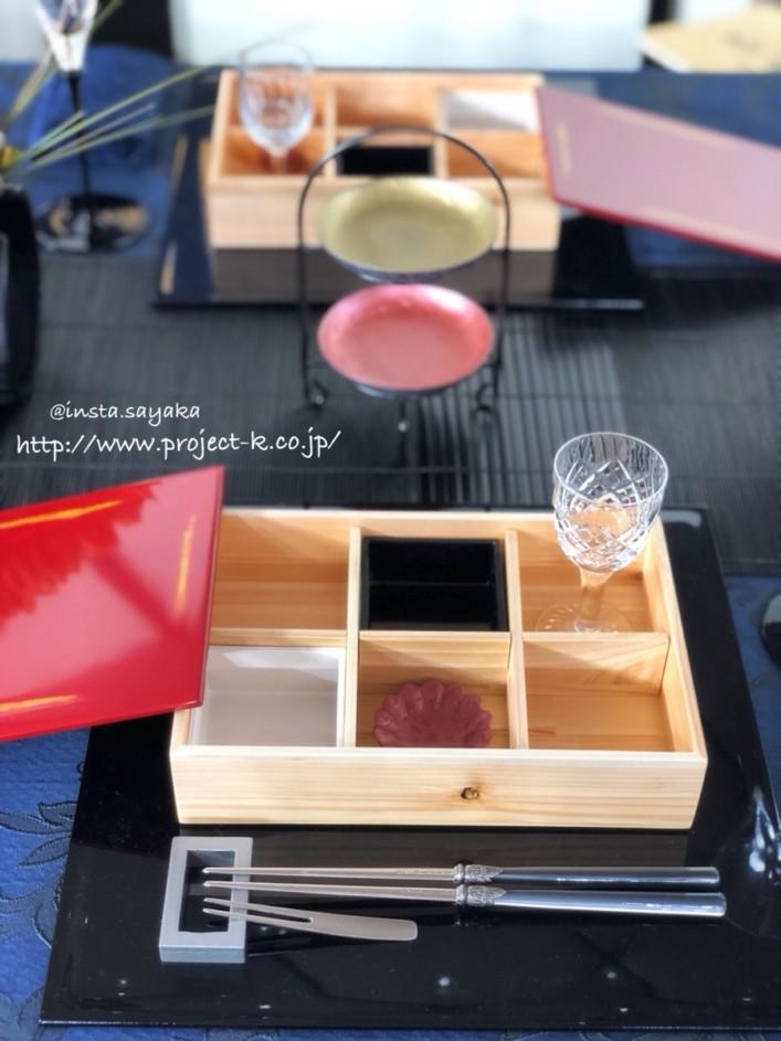 テーブルウェアフェスティバル 2018~優しい食空間コンテスト~入選作品㉓