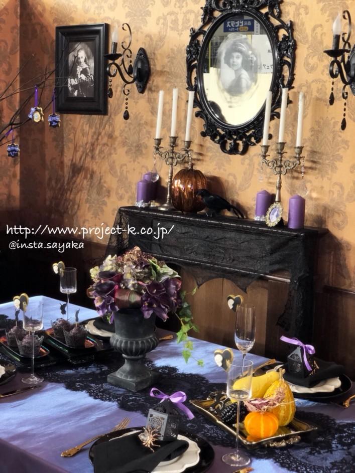 テーブルウェアフェスティバル 2018~優しい食空間コンテスト~入選作品㉒