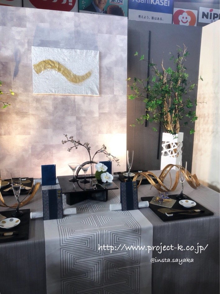 テーブルウェアフェスティバル 2018~優しい食空間コンテスト~入選作品㉚