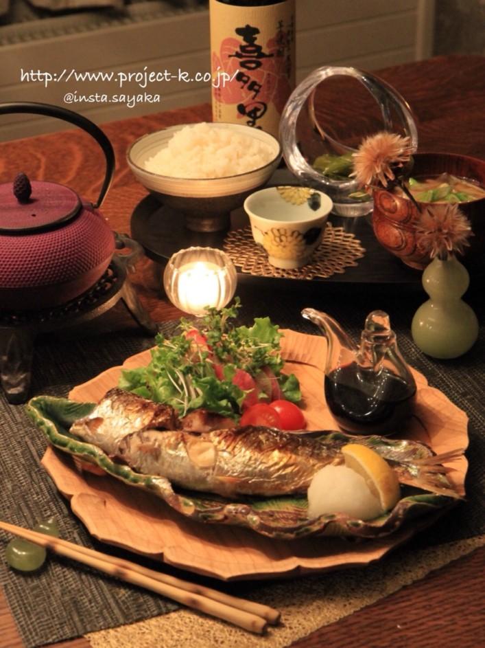 和食晩ご飯~旬のにしんで~