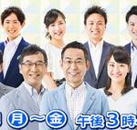 どさんこワイド STV 札幌テレビ放送様 札幌スポーツクリニック収録②