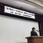 受け継ぎたい北海道の食コンテスト 受賞 【農林水産省】