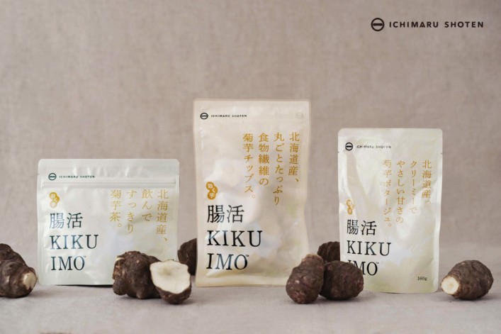 北海道産の菊芋を使った腸活KIKUIMOシリーズの販売!